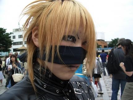 Manga Haare